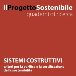 PS_quaderni_sistemicostruttivi